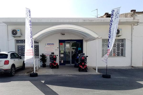 orthotecnica Amato Castelvetrano